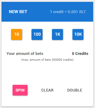 SmartRoulette.io casino screenshot 3