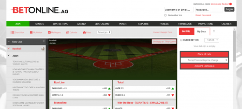BetOnline casino screenshot 3