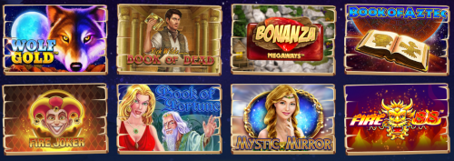 Wazamba777 casino screenshot 1