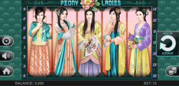 Peony Ladies screenshot