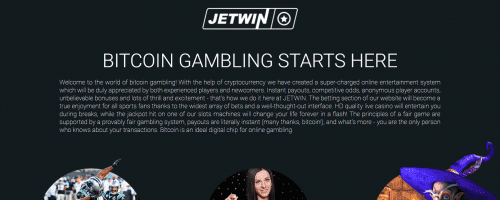 Jetwin Screenshot 1