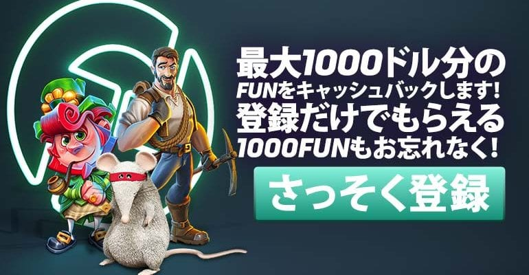 Interview with Casino Fair: Expanding to Japan